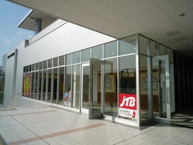 wakakusa201004-5