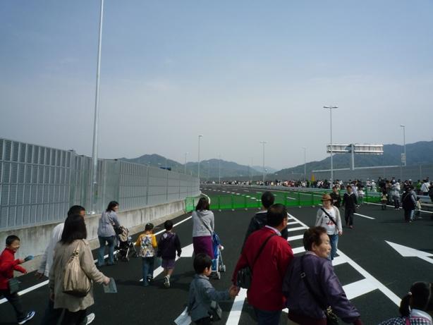 walk-6