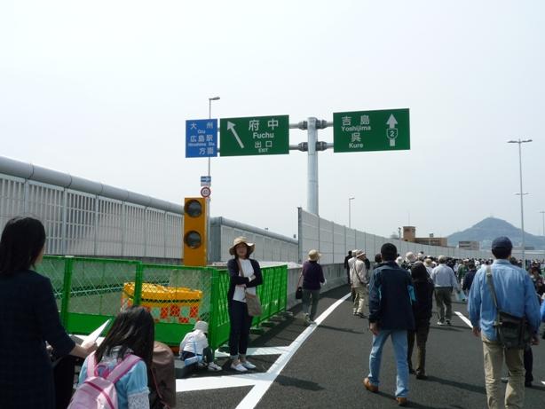 walk-5