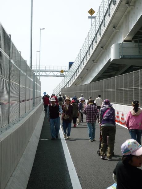 walk-2