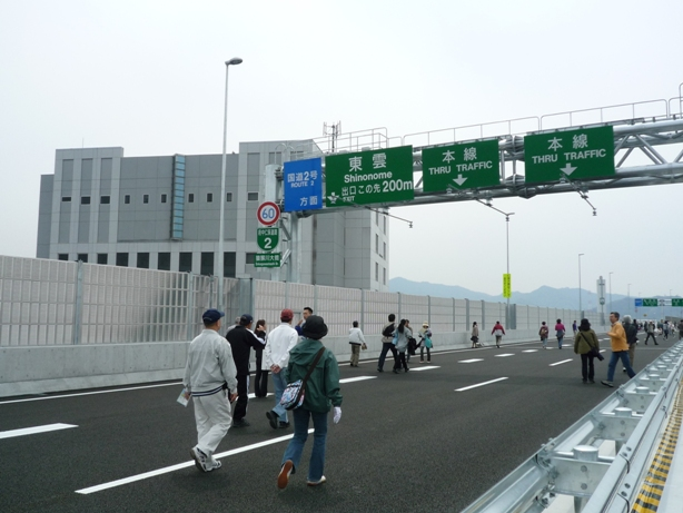 walk-26