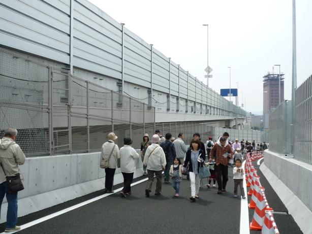 walk-33