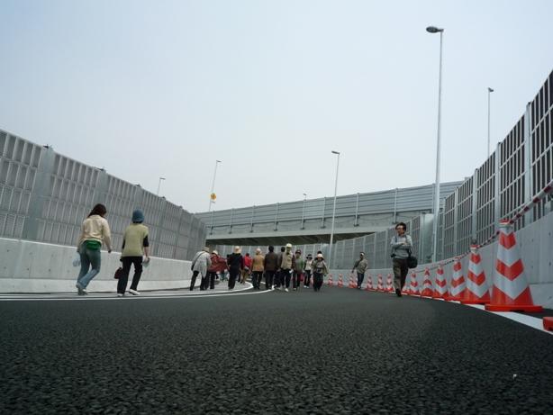 walk-36