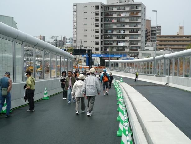 walk-41