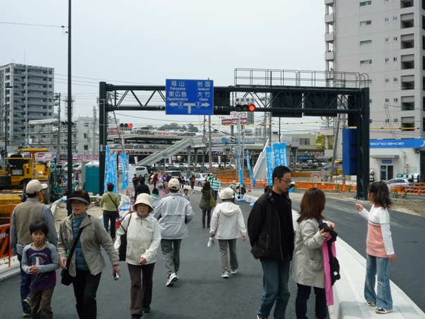 walk-42
