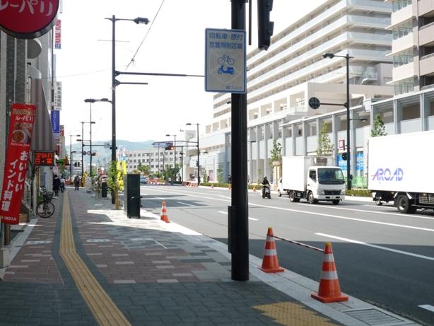wakakusa201005-7