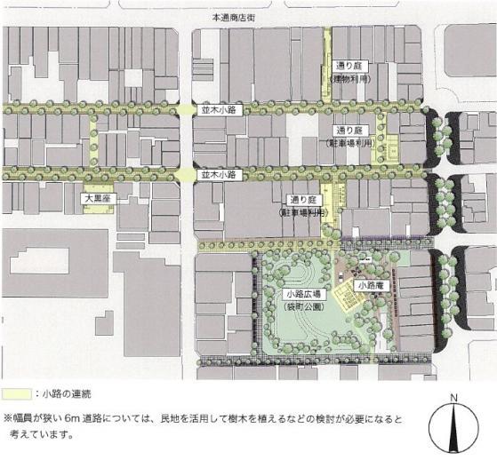 fukuromachi_vision-1.jpg