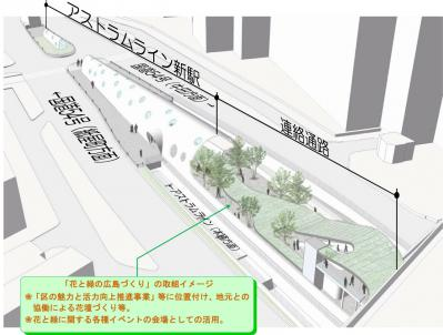 hakushima_image-2.jpg