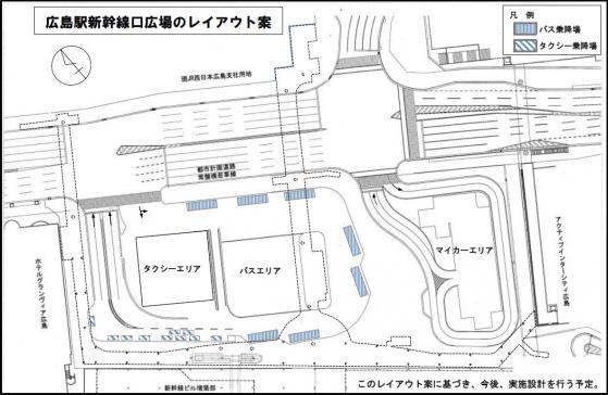 hiroshimaeki-space.jpg