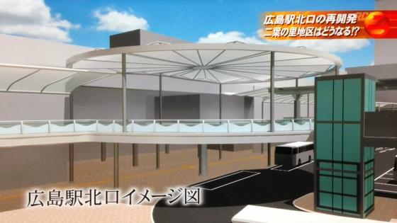 hiroshimaeki_deck-image_2.jpg