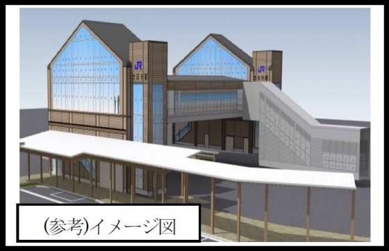 jr-hatsukaichi-image.jpg