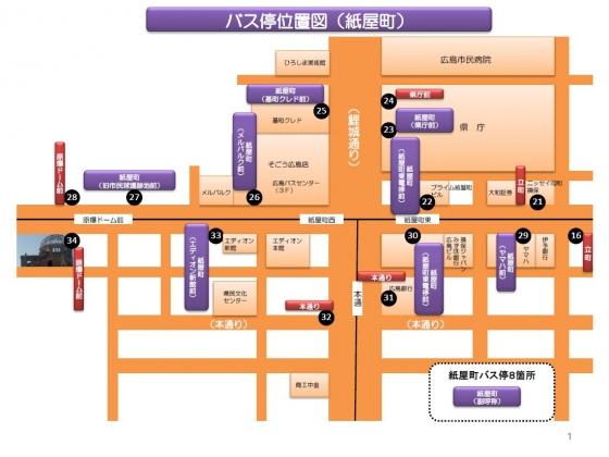 kamiyacho-busstop.jpg