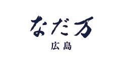 logo_nadaman.png