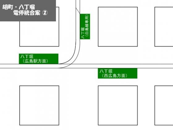 tougou_teian-2.jpg