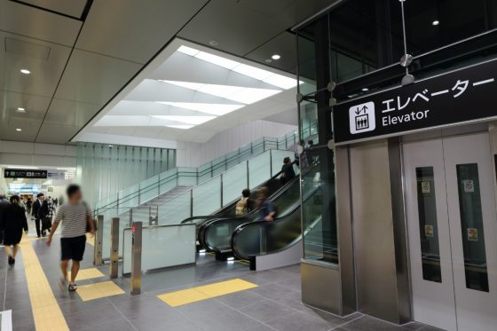 201609ekikita1-13