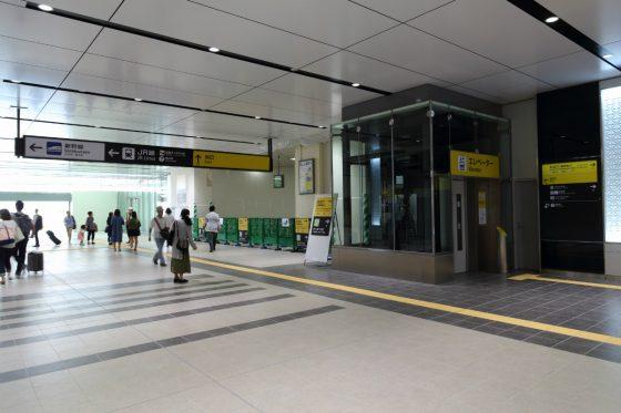 201609ekikita1-2