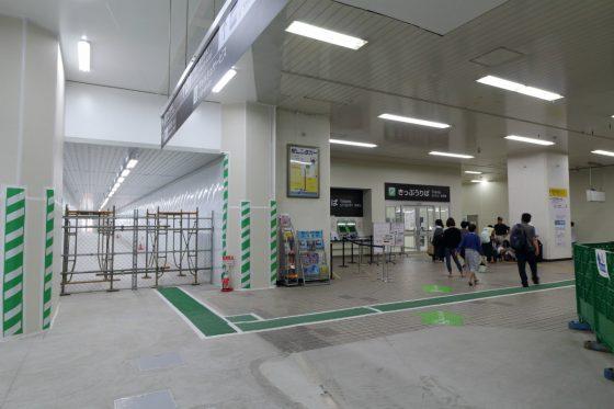 201609ekikita1-9