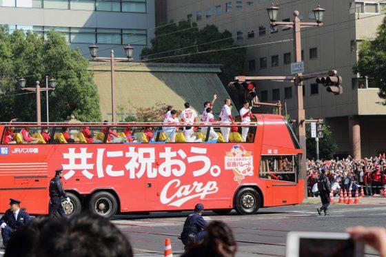 201611carp_parade-14