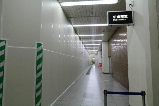 201611ekikita-2