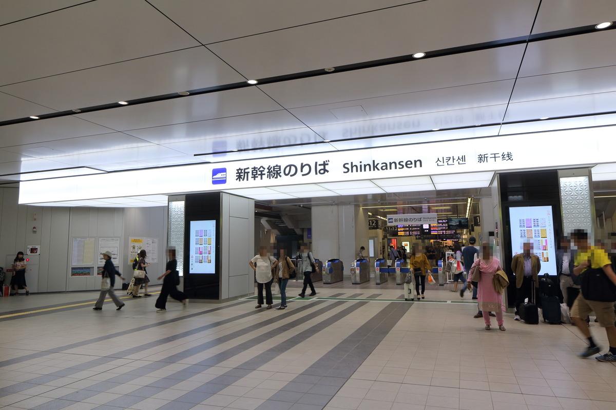 広島駅南口広場の再整備の準備工事を行い ...