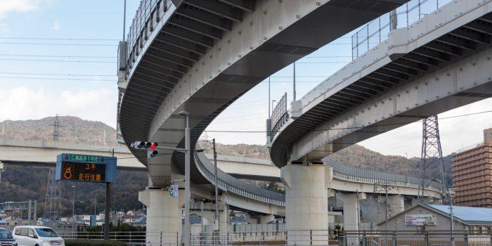 広島高速5号線建設工事 <温品地...