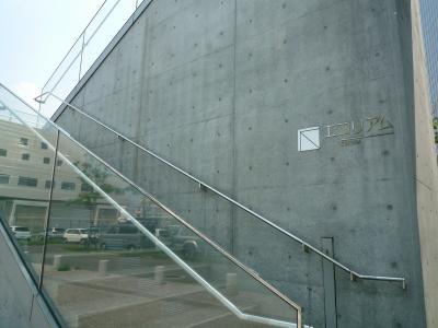 201008nakakoujo-3.jpg
