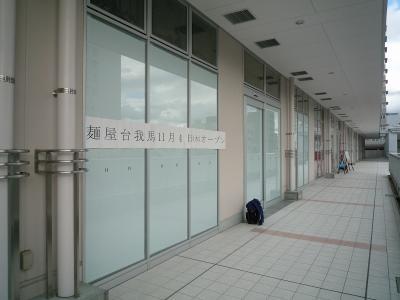 201010wakakusa-6.jpg