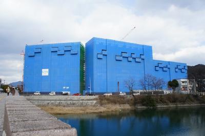 201101ushita-2.jpg