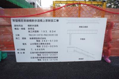 201101wakakusa-9.jpg