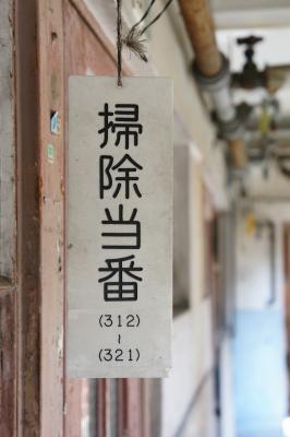 201108kyobashi-7.jpg