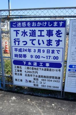 201111futaba-5.jpg