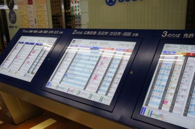201112buscenter-6.jpg