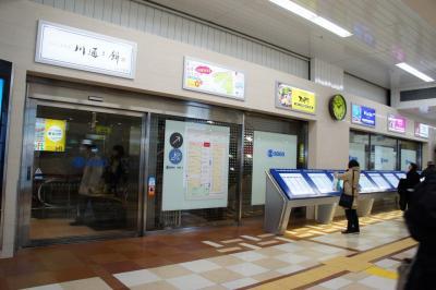 201112buscenter-8.jpg
