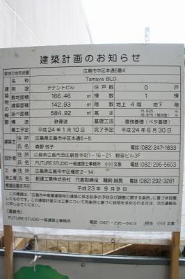 201202hondori-4.jpg