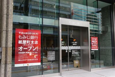 201202kamiya3-13.jpg