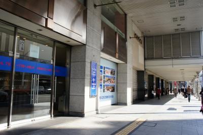 201203takarazuka-2.jpg