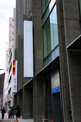 201204kamiya-8.jpg
