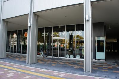 201204wakakusa-2.jpg