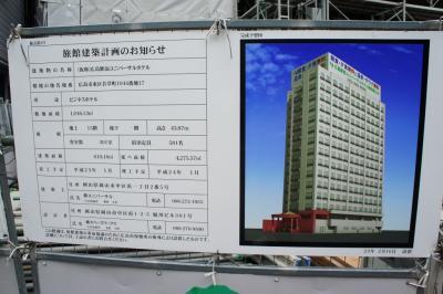 201204wakakusa2-5.jpg