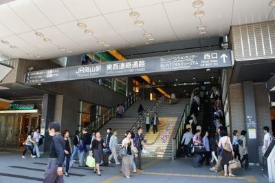 201205okayama-5.jpg