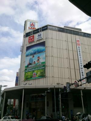 20120620yamada-1.jpg