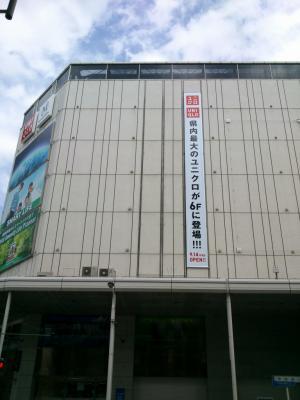 20120620yamada-3.jpg