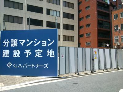 201206toshin-1.jpg