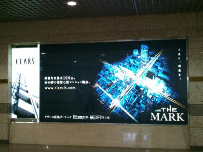 201206toshin-5.jpg