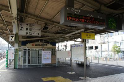201207hiroshimaeki2-1.jpg