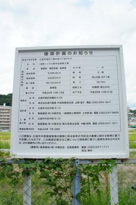 201208futabanosato-12.jpg