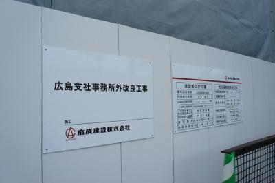 201208futabanosato-2.jpg