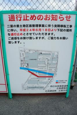 201208futabanosato-6.jpg