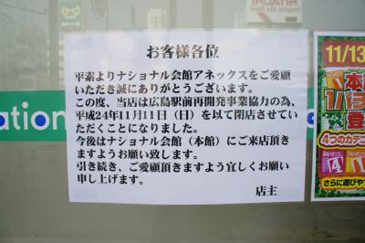201211bblock-2.jpg