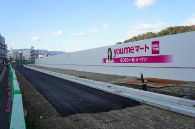 201212futabanosato-11.jpg